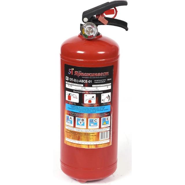 Лучший огнетушитель для дома и квартиры