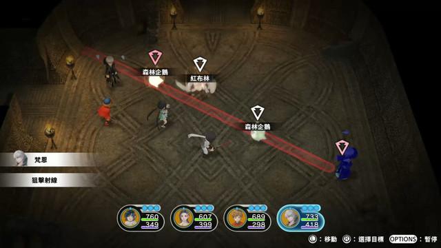 《失落領域》繁體中文版預定2021年1月上市,公開遊戲畫面! 006
