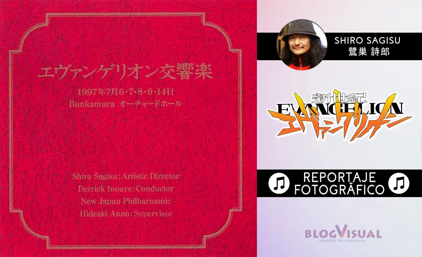 REPORTAJE-evangelion-sympho-BANNER.jpg