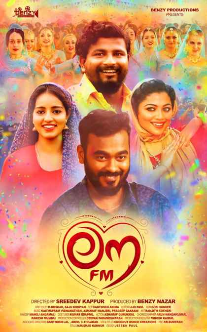 Love FM (Malayalam)