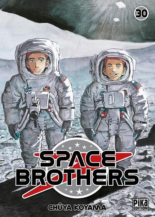 spacebrotherstitre.jpg