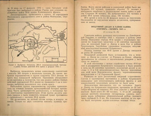 27-1943.jpg