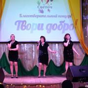 Tvori-Dobro-Koncert-Shilka-30-04-21-117