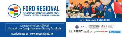 001-INVITA-COECYT-COAHUILA-AL-FORO-REGIONAL-DE-APROPIACIO-N-DE-LAS-HUMANIDADES