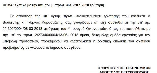 2020-03-06-204258