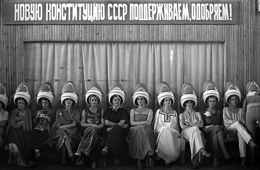 жизнь советской эпохи в фотографиях 64