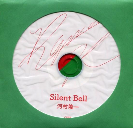 [Single] Ryuichi Kawamura – Silent Bell