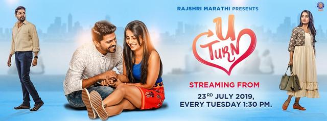 U-Turn-Rajashri-Marathi-Web-Series-All-Episodes-Free-Download