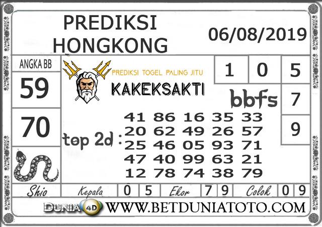 """Prediksi Togel """"HONGKONG"""" DUNIA4D 06 AGUSTUS 2019"""