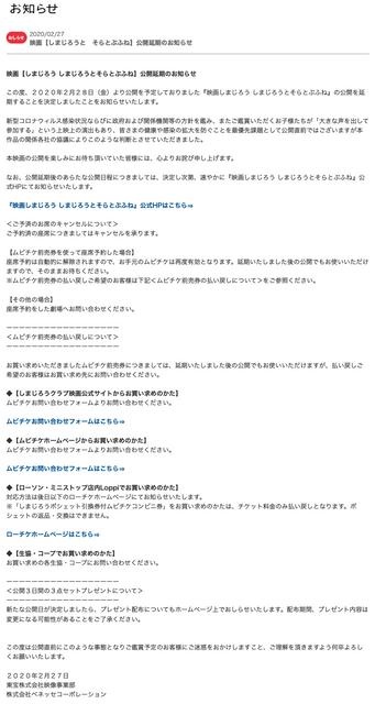 Screenshot-2020-02-29