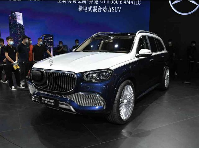 2019 - [Mercedes] GLS II - Page 7 EAF867-C7-C4-B7-4-A45-A760-E282-E0-CEA251