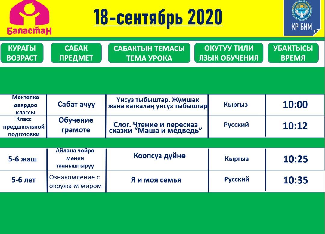 IMG-20200912-WA0021