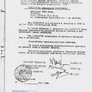 Alexander-Kolevatov-documents-37