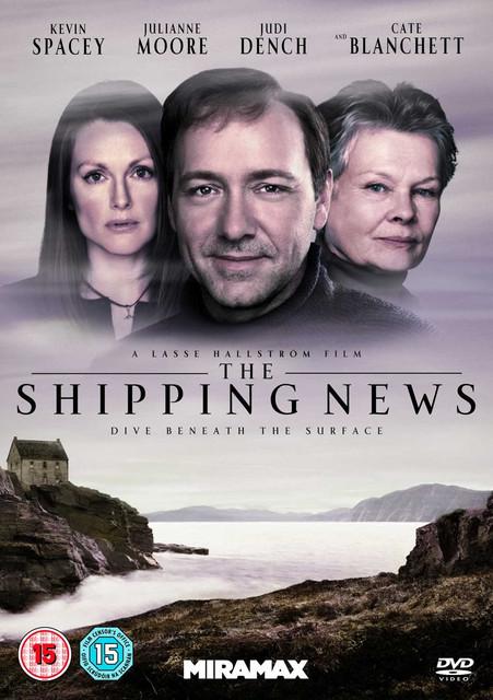 ხომალდის სიახლეები THE SHIPPING NEWS
