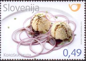 Slovenia stamps KORO-KA-SKUTA