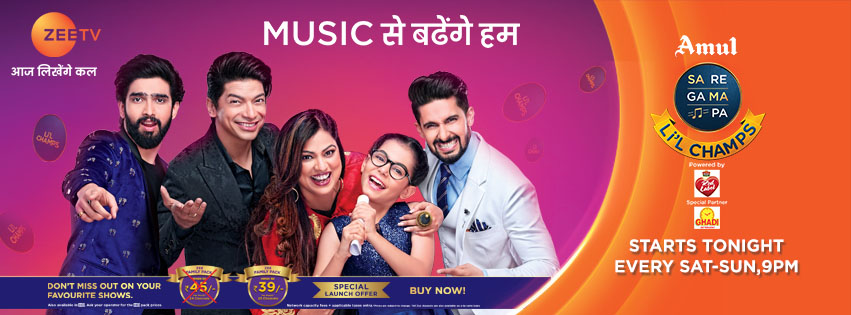 Sa Re Ga Ma Pa Lil Champs 17th February 2019 Full Show HDTV 450MB x264