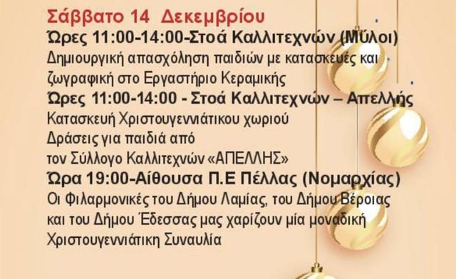 2019-12-13-164901