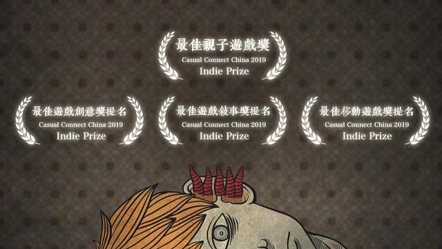 台灣出品 插畫風格獨立遊戲 《人生畫廊》 進入畫中體會詭異氛圍 4