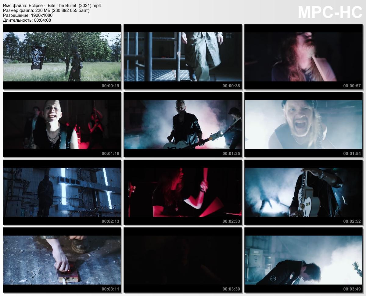 Eclipse -  Bite The Bullet  (2021)