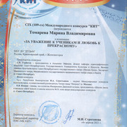 SWScan00047
