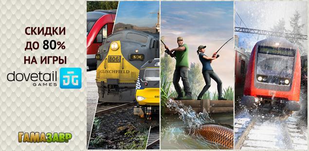 Dovetail-Fish-Train-SALE-80.jpg