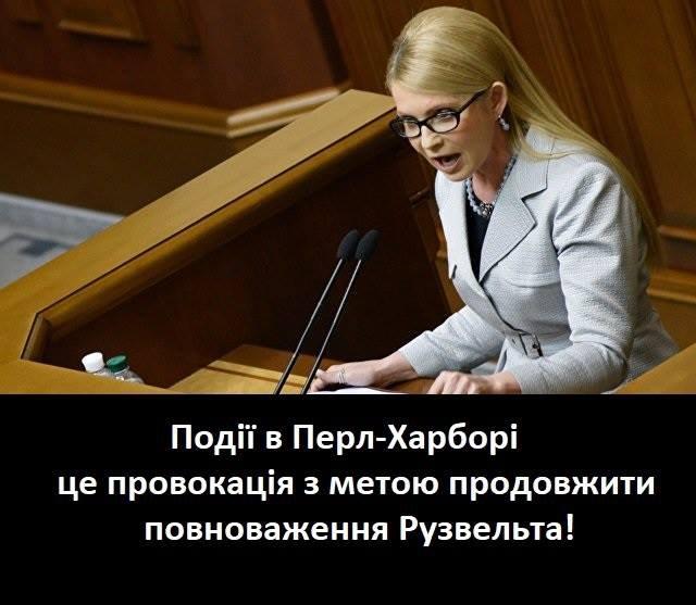 Захваченные Россией украинские моряки являются военнопленными, - Климкин - Цензор.НЕТ 7652