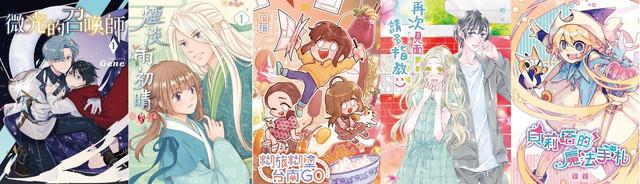 Topics tagged under 小說 on 紀由屋分享坊 6