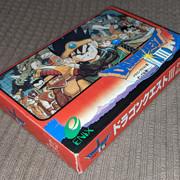 [vds] jeux Famicom, Super Famicom, Megadrive update prix 25/07 PXL-20210721-084419940