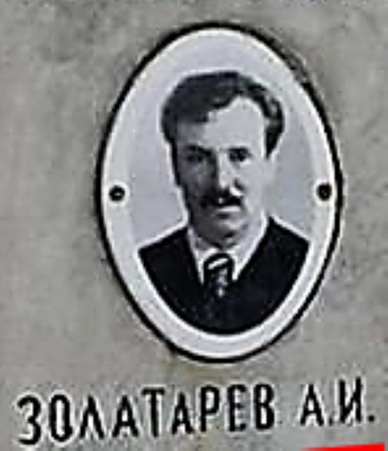 zol-a-i-2