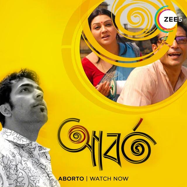 Aborto 2020 Bengali Movie 480p UNCUT HDRip 350MB x264 MKV