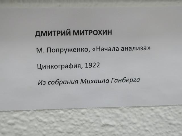 IMG-8668
