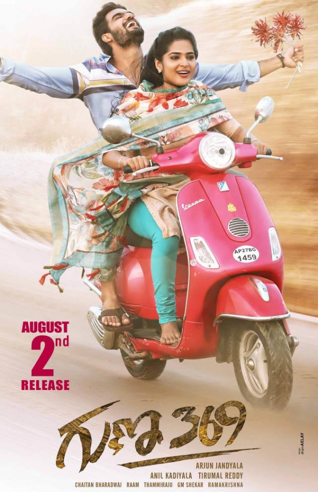 Guna 369 2021 Hindi Dubbed 720p HDRip 1.4GB Download