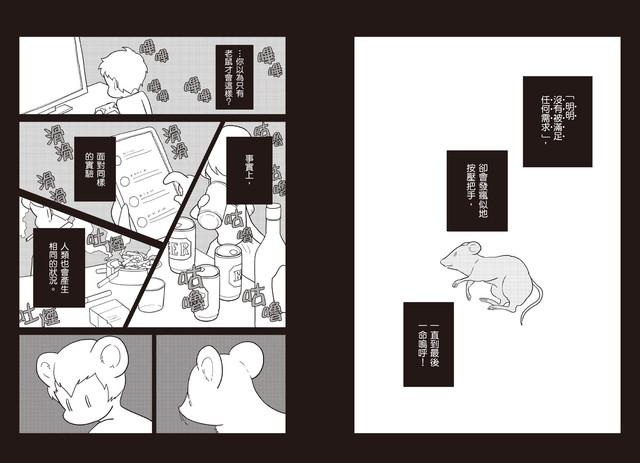 Topics tagged under 尖端 on 紀由屋分享坊 01