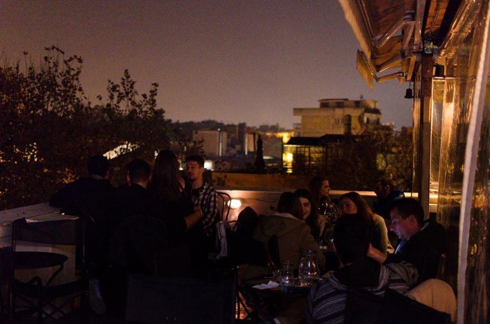 Loukoumi Bar