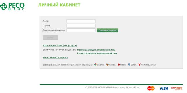 Screenshot 2017 10 4 https client chance48 ru