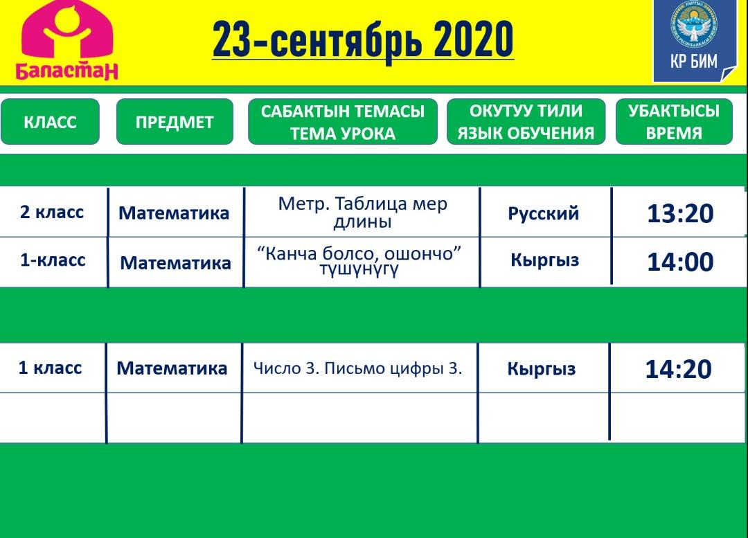 IMG-20200919-WA0026