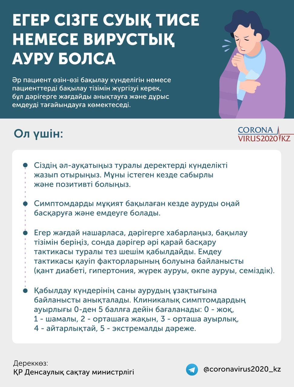 Whats-App-Image-2020-11-07-at-18-01-01-min