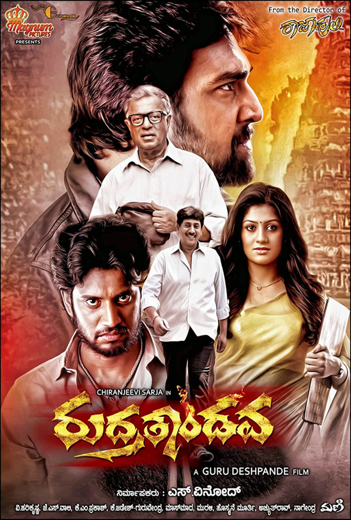 Rudra Tandava (2021) Hindi Dubbed Movie 720p HDRip AAC