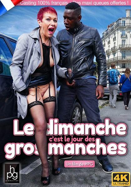 Изображение для Воскресенье - день больших шлангов / Le dimanche c