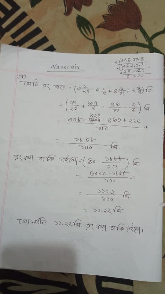 Class 6 7th week math answer 2