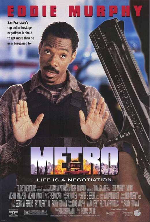 მეტრო METRO