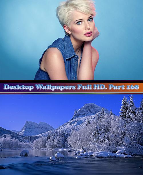 Desktop Wallpapers Full HD. Part 168