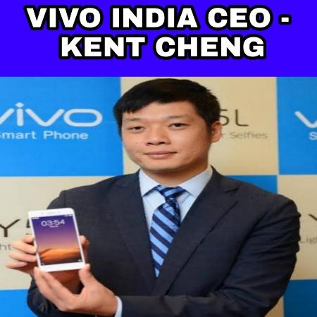 Vivo  कंपनी का मालिक कौन है ?