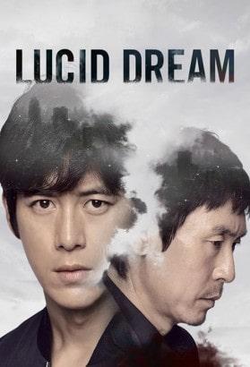 ნათელი სიზმარი Lucid Dream