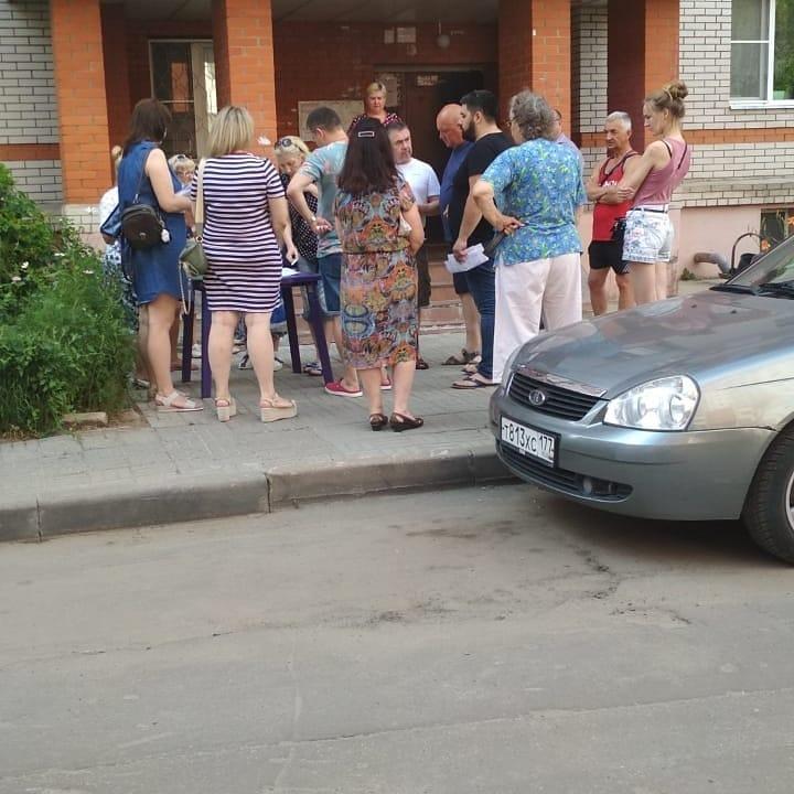 mkdvostok-213783908-252324649988335-6688985633195864808-n