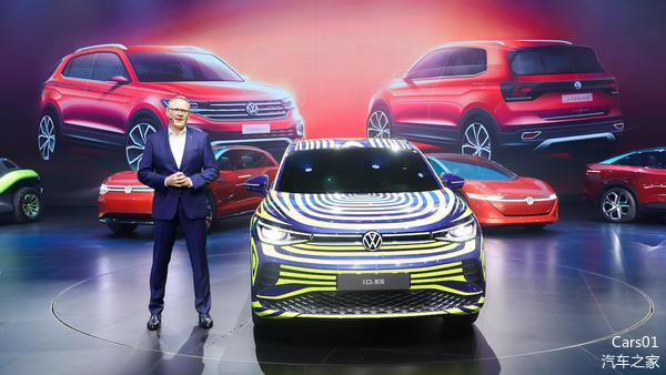 2020 Volkswagen ID.4 / I.D. Crozz 63