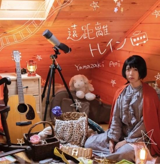 [Single] Aoi Yamazaki – Enkyori Train