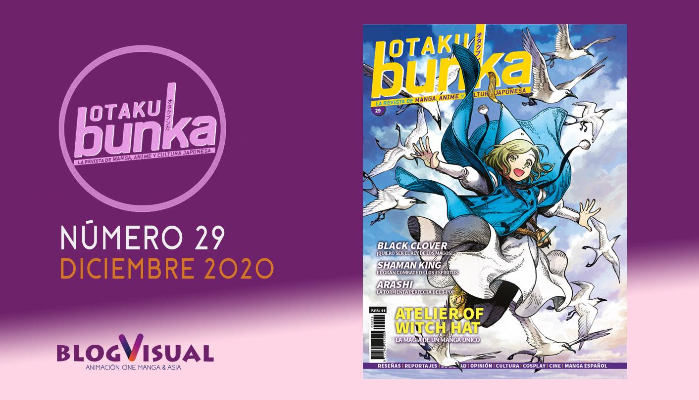 otaku-bunka-banner-29-2020.jpg