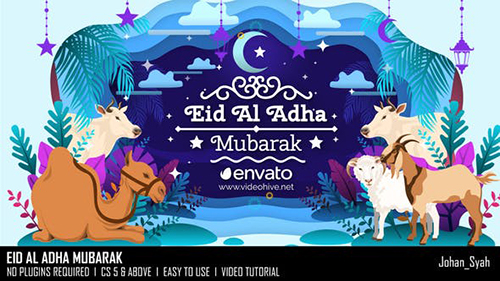 Eid Al Adha Mubarak 32812714 - Project for After Effects (Videohive)