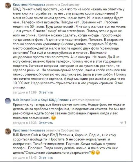 ru5-ELn-Lf-Kx-U.jpg
